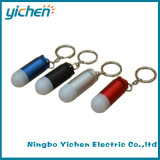 Keychain LED 플래쉬 등