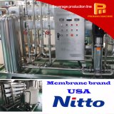 Reverse Osmosis System Water Purification Machine/Drinking Water Treatment Machine