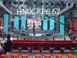 Performance portative extérieure d'étape de l'écran P6.67 d'Afficheur LED/la publicité du mur de vidéo de HD DEL TV/LED