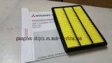 Filtro dell'aria giallo della baracca Mr404847 per Mitsubishi