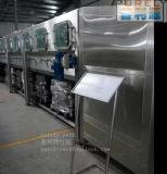 Décapsuleur de 5 gallons et chaîne de production recouvrante remplissante de lavage de baril