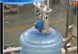 생산 라인 5개 갤런 물통 물