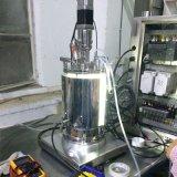 5 litres de fermenteurs légers (réservoir en verre)