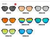Unisexweinlese-Retro Frauen-Mann-Glas-Spiegel-Objektiv-Form-Sonnenbrillen