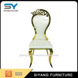 Französisches Design-Luxuxhochzeits-Edelstahl, der Stuhl speist
