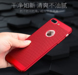 Novo chega do verão Shockproof duro magro do PC da dissipação de calor a caixa fresca do telefone para iPhone7plus