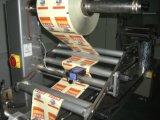 フルオートマチックの単一のサーボ枕パッキング機械