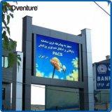광고를 위한 Nationstar 옥외 SMD 발광 다이오드 표시