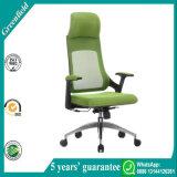 라임 그린색 안락 의자