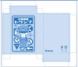 Tarjetas que juegan de papel del diseño del tráfico de Japón/tarjetas que juegan del póker