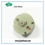 家庭用電化製品シリーズ12V 24VのためのR500 DCモーター