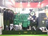 Conjunto de generador diesel a estrenar de 300kw/375kVA Cummins con el depósito de gasolina en las existencias para la venta (GDC375)