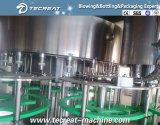 セリウムの証明5リットル水生産ライン
