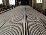 Tubo de acero inoxidable inconsútil 201 del fabricante de China