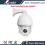 камера IP PTZ 1080P 30X автоматическая отслеживая для автомобиля отслеживая Moving предметы