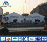 大きい結婚式のための白いPVC巨大な玄関ひさしのテント