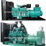 Cummins 1160kw/1450kVAの大きい発電機の製造
