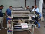 기계를 만드는 쓰레기 봉지 회전 부대
