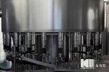 中国の製造業者の飲料水のびんの充填機のプラント