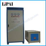 熱処理のための200のKwの誘導加熱機械