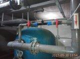Sistema di scarico dell'ozono/unità distruzione dell'ozono/distruttore dell'ozono
