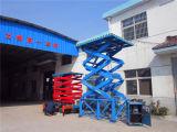 China-stationäre hydraulische Scissor Waren-Aufzug (SJG1-6)