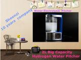 2L大きい容量の水素水水差しが付いている水素水メーカーのより安い卸売、