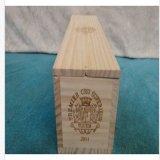 2011 de Eerste Volledige Doos van de Wijn van Cru Superieur Yquem Houten