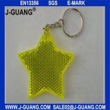 Желтая отражательная ключевая цепь