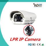 Superkamera sicherheit 700tvl CCDcctv-Lpr mit 5-50mm Automobil-Blenden-Objektiv für Datenbahn-Überwachung