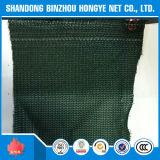 HDPE черный/темнота - зеленая ткань тени плетения тени Sun земледелия