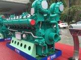 産業Gensetのための1360kw 1700kVA Yuchaiのディーゼル発電機