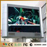 P8mm impermeabilizzano lo schermo esterno di colore completo LED della visualizzazione SMD3535