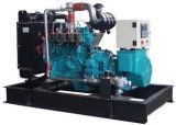 물 냉각 1000kVA 생물 자원 전력 가스 발전기