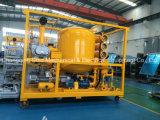 Máquina de filtração do óleo do vácuo elevado, filtro de óleo (séries de ZJA)