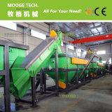 CE agricultura pasado máquina de reciclaje de película