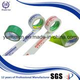 La meilleure bande adhésive acrylique de vente d'emballage d'impression de BOPP