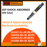 Amortiguador de choque de las piezas de automóvil para Toyota