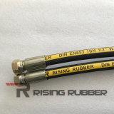 Draad van het staal vlechtte Versterkte Rubber Behandelde Hydraulische RubberSlang SAE100 R1-06at