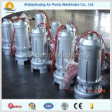 遠心浸水許容の高温下水ポンプ
