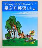 いろいろな種類の子供の英国の本の印刷(DPB-001)