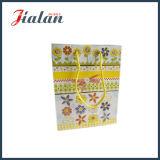 Желтый мешок нестандартной конструкции логоса цвета польностью напечатанный малый бумажный