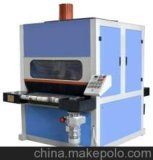 Peeling Machine, Sanding Machine, Hotpress Machine, Cold Press Machine, Triturador e outras máquinas para trabalhar madeira