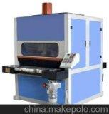 A máquina de casca, máquina de lixamento, máquina de Hotpress, Prepress a máquina, a máquina de corte e a outra maquinaria de Woodworking