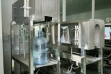 Автоматическая низкая цена фабрики машины ярлыка бутылки