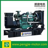 Fujian-Zubehör 50kw öffnet Typen beweglicher Dieselgenerator-wassergekühlten Marinedieselgenerator