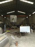 Drying оборудование & фармацевтическая машина сушильщика брызга