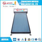 Directo placa plana / Indirected Integrado calentador de agua solar