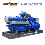 Mwm 1560kw Natural Gas/Bio Gas/Coal Gas Generator pour Power Station