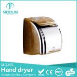 Dessiccateur Handdryer automatique électrique de main de Touchless d'acier inoxydable d'hygiène de support de mur